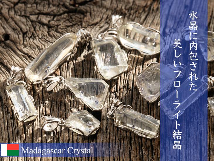 【天然石ペンダント】フローライトインクォーツ(マダガスカル産)パワーストーン・ネックレス