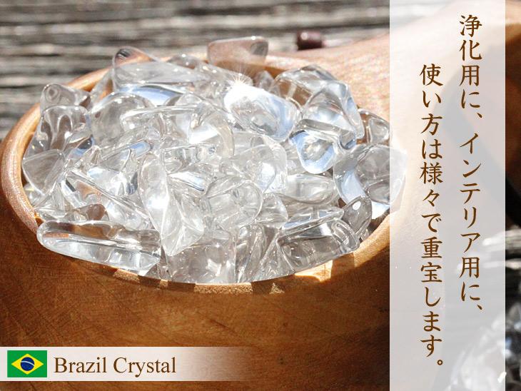 水晶5Aさざれ石